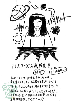 150121_fax01.jpg