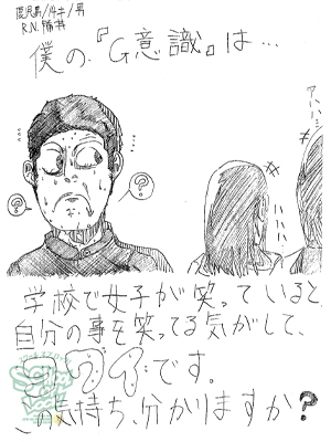 150211_fax01.jpg