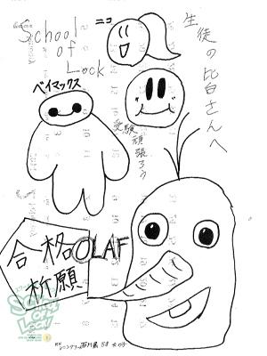 150218_fax02.jpg