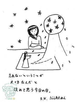 150311_fax01_2.jpg