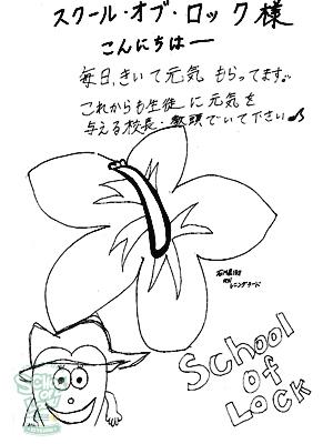 150709_fax02.jpg