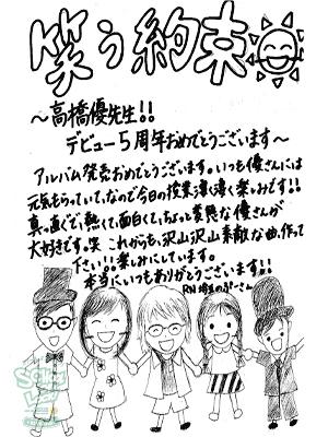 150723_fax03.jpg