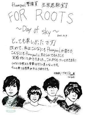 150812_fax02.jpg