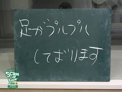150907_sol_00.jpg