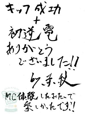 150921_fax03.jpg