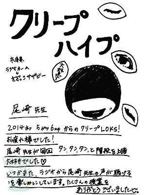 150929_fax02.jpg