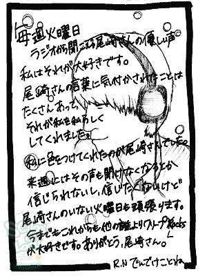 150929_fax03.jpg