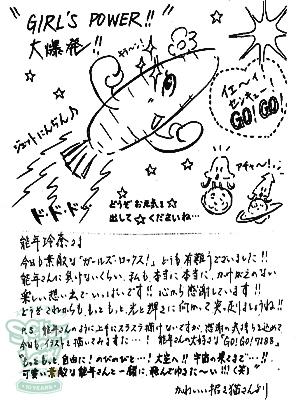 150930_fax12.jpg