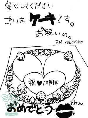 151006_fax05.jpg