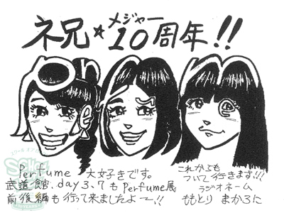 151019_fax01.jpg