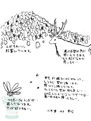 151019_fax02.jpg