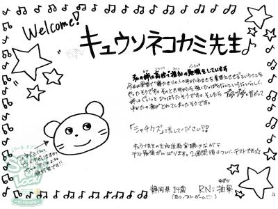 151104_fax05.jpg