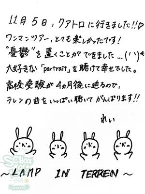 151110_fax02.jpg
