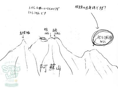 151111_fax06.jpg