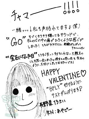 160208_fax03.jpg