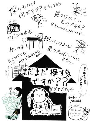 160215_fax01.jpg