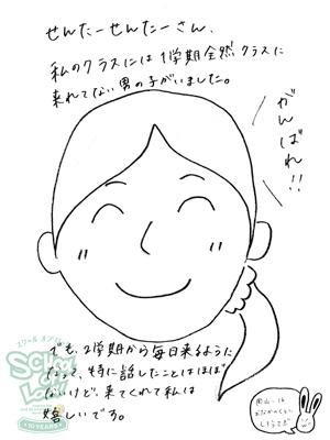 160217_fax01.jpg