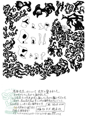 160308_fax01.jpg