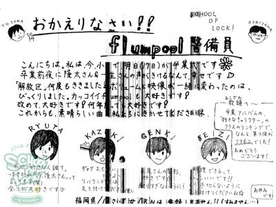 160316_fax06.jpg