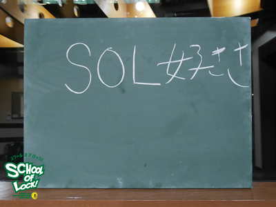 160607_sol18.jpg