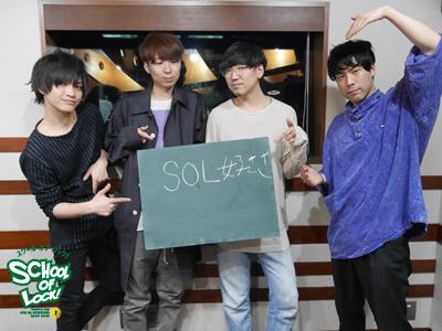 160607_sol19.jpg