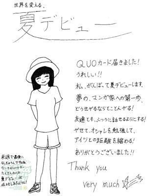 160623_fax01.jpg