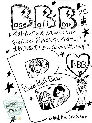 20130225-fax130212_02.jpg