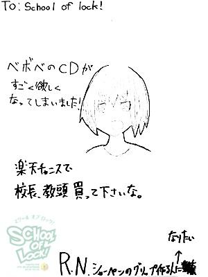 20130225-fax130212_08.jpg