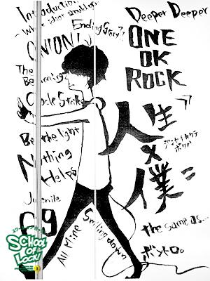 One Ok Rock先生来校 今のキミが 人生をかけて成し遂げたいこと School Of Lock 生放送教室