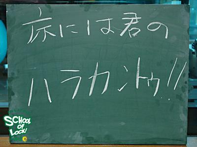 20130403_sol20.jpg