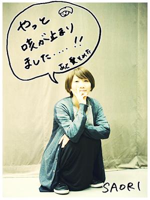 20130628_se01.jpg