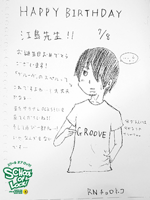 20130708_fax01.jpg