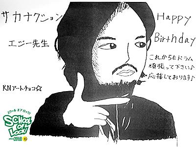 20130708_fax03.jpg