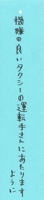 20130708_p12.jpg