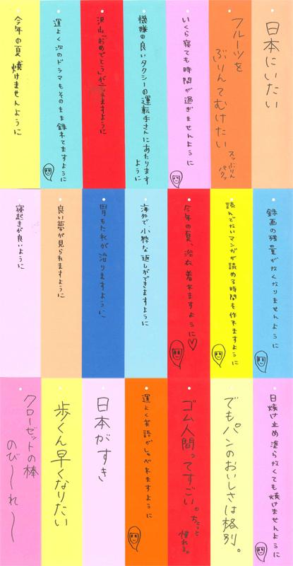 20130708_p14.jpg