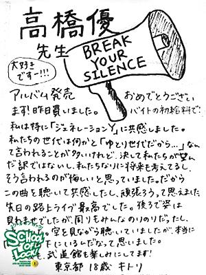 20130711_fax02.jpg