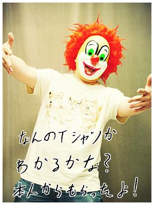 20130719_se01.jpg