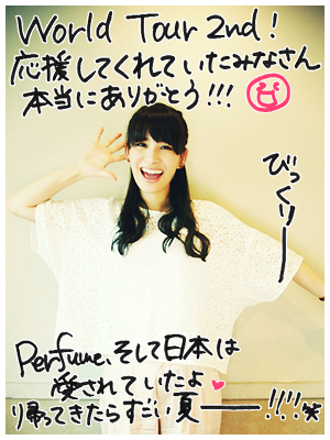 20130722_p01.jpg