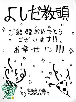 20130729_fax05.jpg