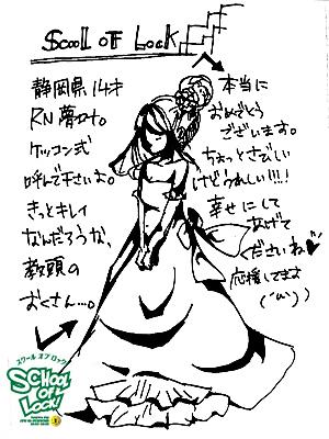 20130729_fax06.jpg
