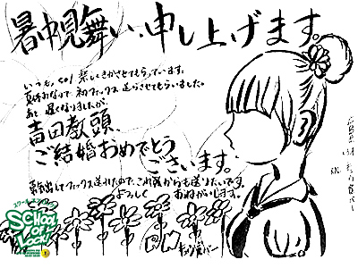 20130729_fax07.jpg