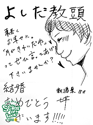 20130729_fax13.jpg
