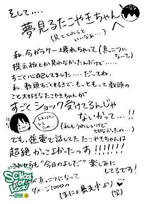 20130729_fax17.jpg