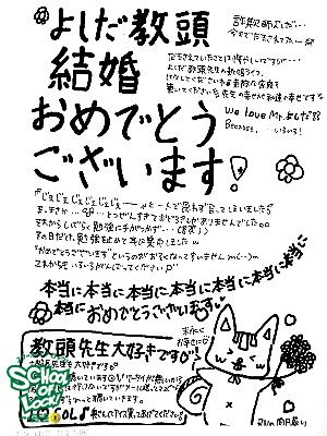 20130731_fax07.jpg