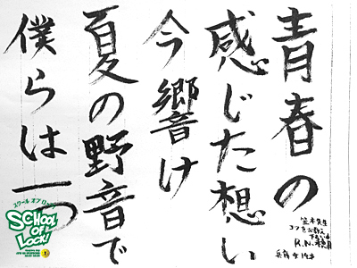 20130806_fax09.jpg