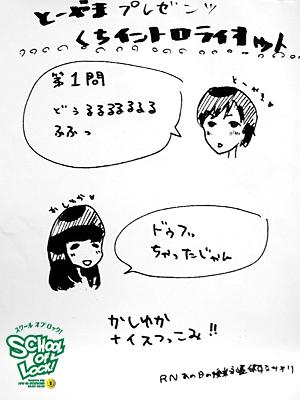 20130806_fax13.jpg