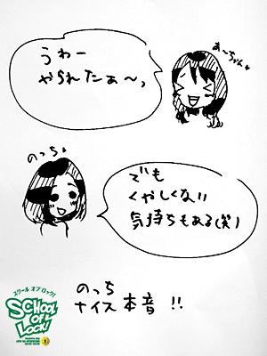 20130806_fax15.jpg