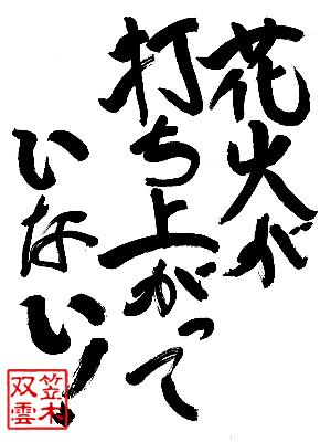 20130808_sol18.jpg