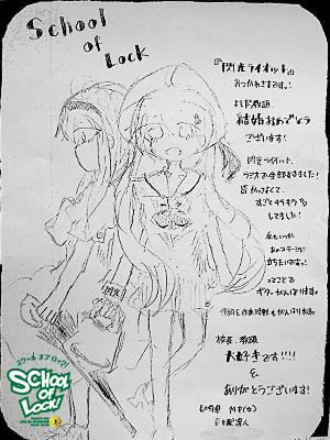 20130815_fax06.jpg
