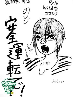 20130815_fax08.jpg